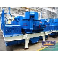 Buy cheap Stone Sand Making Process Prices/Sand Making Machine Plant product