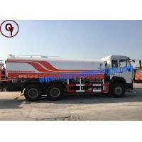 Buy cheap 6x4 Sinotruk HOWO Steyr Water Spray Truck Red / White / Blue / Yellow Color Available product