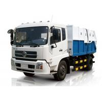 Buy cheap Dumping trucks Special Purpose Vehicles XZJ5120ZLJ For Collect And Forward The Refuse product