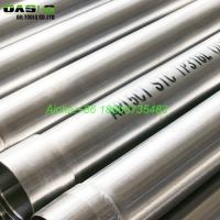 China 6inch STC threaded seamless stainless steel casing pipes 316 grade on sale