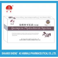 Buy cheap Veterinary Medicine Lincomycin Hydrochloride Injection for Poultry Antibacterial Agents with GMP Certificate product