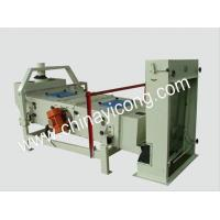 Buy cheap rice separator product