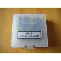 Buy cheap J9055254A samsung NOZZLE CN040 ASSY product