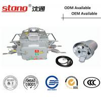 China 12kv Stong Zw20-12 Outdoor Intelligent High-Voltage Vacuum Circuit Breaker HOT SALE DIRECT SUPPLY OF MANUFACTORY on sale