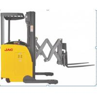 Buy cheap 1500kg Load Capacity Electric Reach Truck Forklift With Double Scissor product