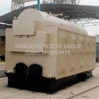 Buy cheap Economical Coal Fired Hot Water Boiler System and Mature Solution Coal Boiler Manufacturers in China product