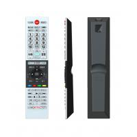 Buy cheap LED Indicators Multi Device Remote Control Air Mouse For Android TV Box product