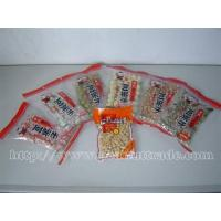 Buy cheap coatted peanut product