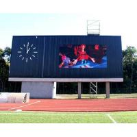 Buy cheap China Outdoor Waterproof P16 Led Perimeter Advertising Scoreboard Display For Sport Stadium 6500cd/m2 product