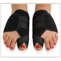 Buy cheap Big Toe Bunion Splint Hallux Valgus Foot Pain Relief Corrector 2pcs for Left and Right product