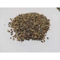 Buy cheap Raw  Powdery Brown Fused Alumina   Refractory Bricks Producing Support product