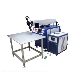 Buy cheap Ceramic Cavity YAG Laser Welding Machine , Channel Letter Laser Welding Machine product