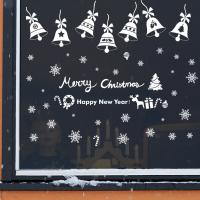 Buy cheap Bell Snowflake Christmas Wall Stickers Removable PMS/CMYK Colour Eco - Friendly product