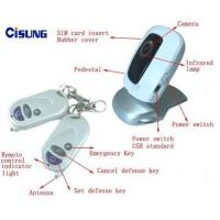 Buy cheap 3G Baby Monitor product