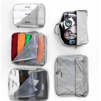 Buy cheap V-Share Bag in bag 5 pieces set travel packing cube in Grey product