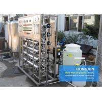 Buy cheap Durable Deionized Water Treatment Plant And Equipment Industrial UF Filter product