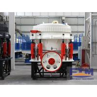 Buy cheap Cone Crusher Price/Cone Crusher For Quarry product