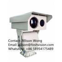Buy cheap Customized 12km Long rang Two sensor day and thermal camera with cheapest price product