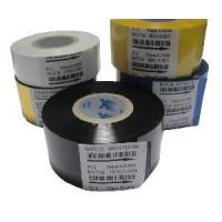 Buy cheap FC3 Type Black Color 30mm*120m Date Coding Ribbon product