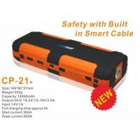 Buy cheap 15000mAh 800A Car Portable Jump Starter For Diesel And Petrol Engine from wholesalers