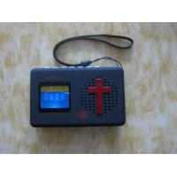 Buy cheap 2GB 4GB Portable FM OLED Screen music MP3 Display / rocket players creatively product