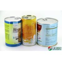 Buy cheap Paper composite food can from wholesalers