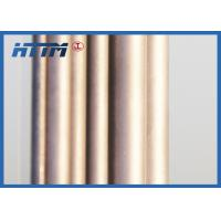 Buy cheap 0.6 μm TC Size Tungsten Carbide Rod Blank 310 mm with 10% CO HIPPed by Sintering Furnace from Wholesalers