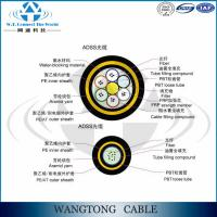 Buy cheap ADSS-12 core single mode optical fiber cable cable ADSS for Power Transmission Line product