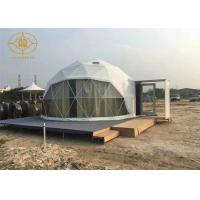 Buy cheap Clear Span Lightweight Geodesic Tent Fire Retardant Commercial Dome Tents product