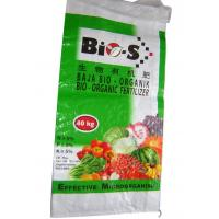 Buy cheap china new 2012 hot sale fertilizer pp woven sack 25kg 50kg with good quality product