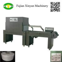 China Low price semi automatic sealing and shrink wrapping machine price on sale