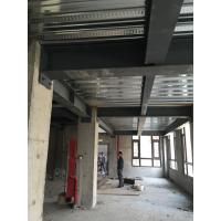 Buy cheap Durable Space Steel Building Structures For Plant Platform Environmental Friendly product