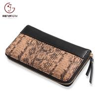 Buy cheap Factory price 20%off leather PU women purse fashion Stitching single pull wallet zipper wallets product