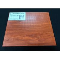 Buy cheap Wood Color Acoustic Aluminium Honeycomb Panel For Interior Wall from wholesalers