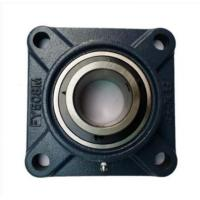 China SKF Bearing Holder Stainless Steel FY508M Bearings And Bearing Holder Y-bearing square flanged units on sale