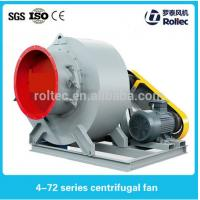 Buy cheap Industrial mechanical suction centrifugal blower fan of China product