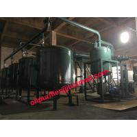 Buy cheap waste Engine Motor oil recycling machine-Vacuum Distillation Equipment To Base Oil product
