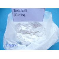 Buy cheap Tadalafil CAS: 171596-29-5 Safe Male Enhancement Steroids Cialis with Quick from wholesalers