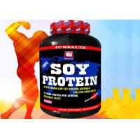 Vegetable protein powder Sports bodybuilding protein supplements
