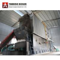 Quality YLW Horizontal Chain Grate Biomass Coal Fired Thermal Oil Boiler Heater for sale