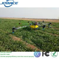 Buy cheap 15L/20L autonomous aerial spraying drone for precision agriculture from wholesalers