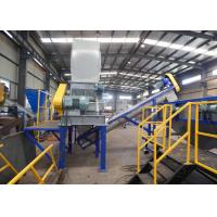 High Automatic Plastic Washing Recycling Machine , 1500 Kg / H Plastic Bag Recycling Machine Line