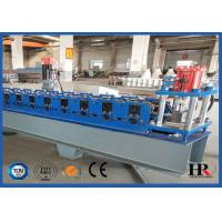 Buy cheap High Speed C To Z Shaped Steel Quickly changed Purlin Roll Forming Machine product