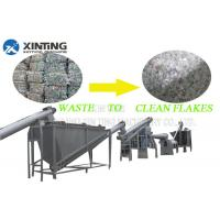 Buy cheap Cutting Type Waste Recycling Equipment , PET Bottle Washing Line Pelletizing Machine product