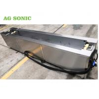 Buy cheap Flexographic Anilox Rolls Industrial Ultrasonic Washing Machine With Rotating System product