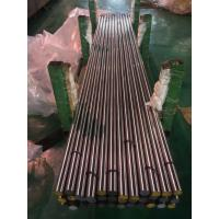 Buy cheap Chrome Coated Round Steel Bar And Cylinder , Heavy Steel Forgings Products product