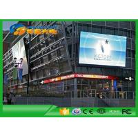 Buy cheap Outdoor Full Color LED Display / Advertising LED Screen for Outdoor LED Video Wall product