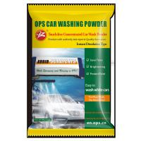 Buy cheap Car Wash Powder OPS Concentrated Car Wash Detergent Wipe Free Car Wash Shampoo product