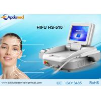 Buy cheap 2016 high intensity focused ultrasound hifu / face lifting hifu / US tech real HIFU product