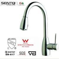 Buy cheap SENTO household  kitchen faucet and kitchen mixer product